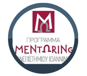 mentoring site